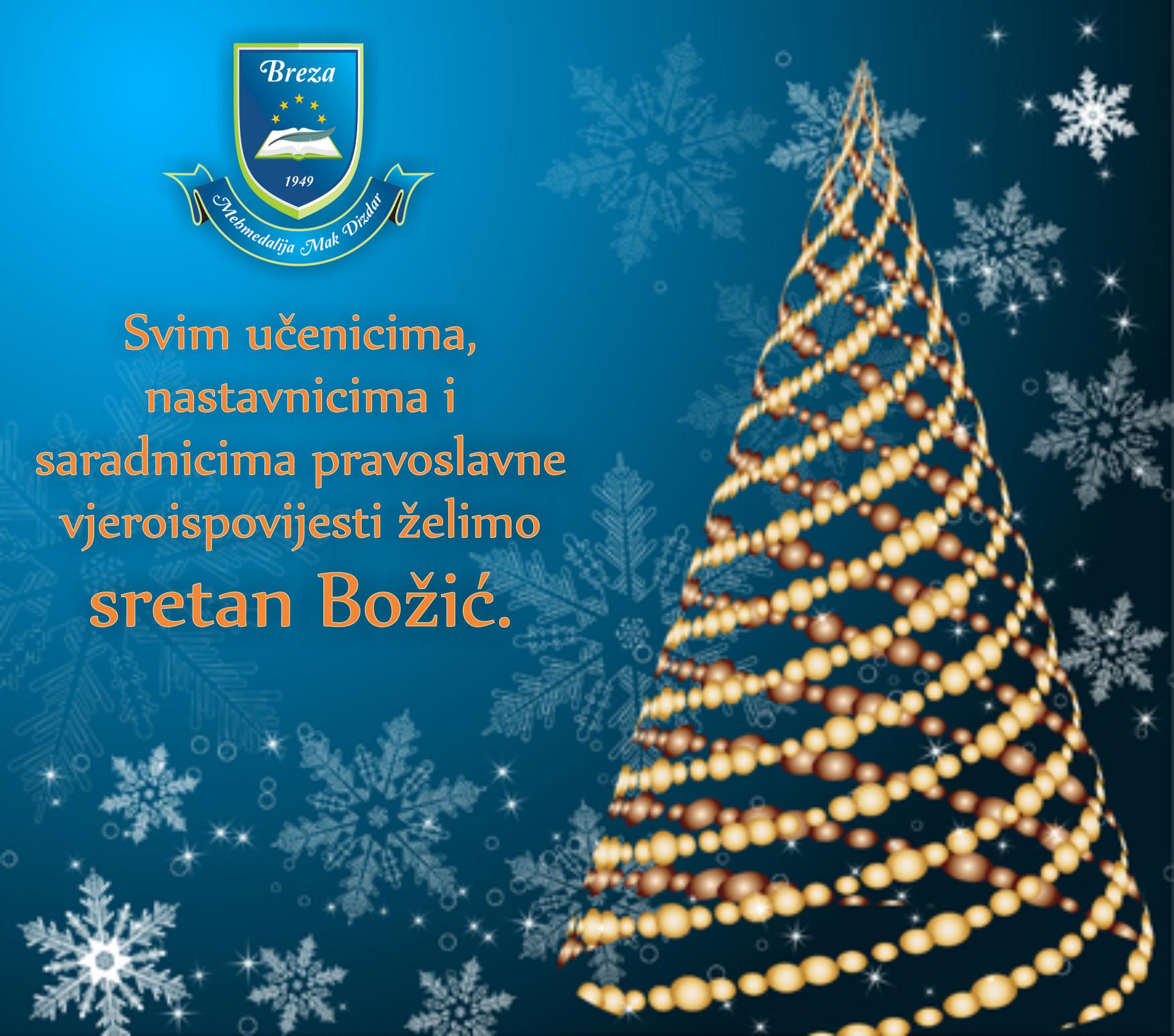 Cestitka Bozic MSS-prav2019