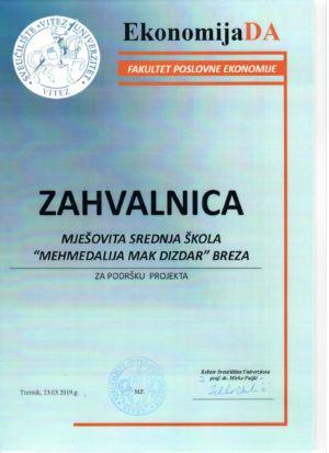 Certifikat Skola