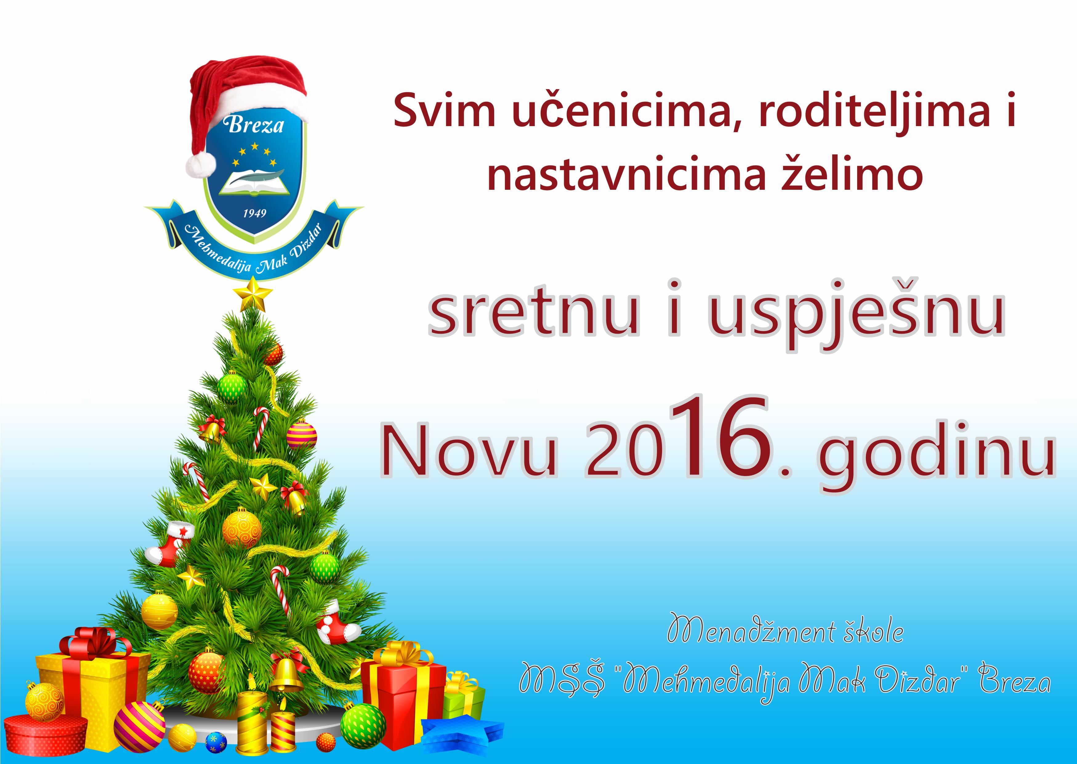 Cestitka za Novu godinu 2016